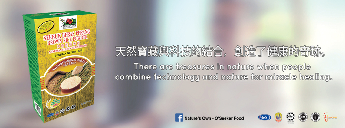 O'Seeker Food Industries Sdn. Bhd.