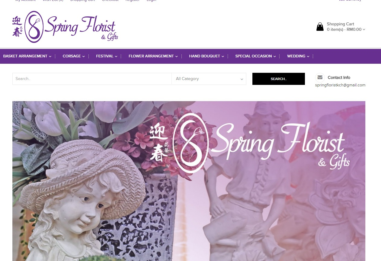 Spring Florist and Gifts (Kuching)