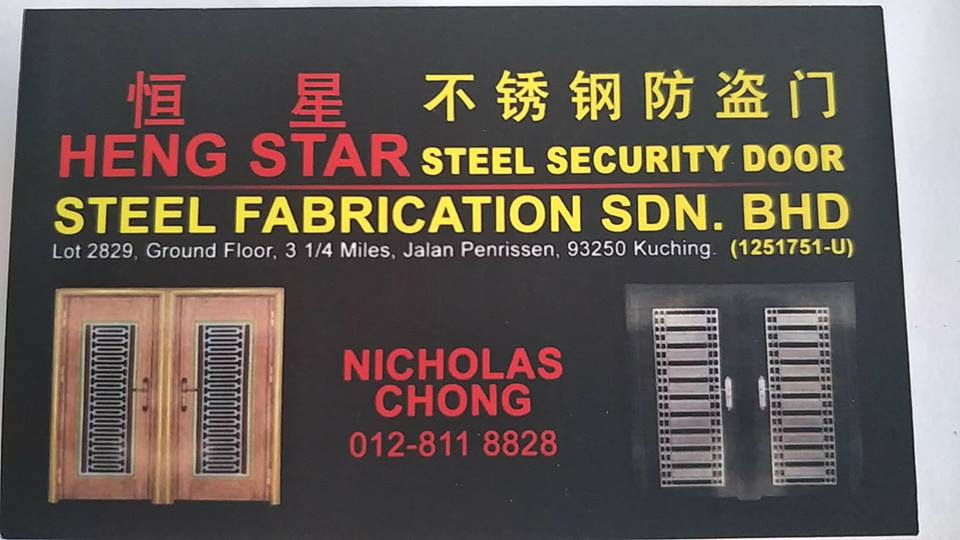 Heng Star Steel Security Door