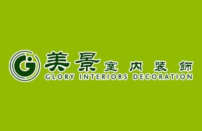 Glory Interiors Decoration