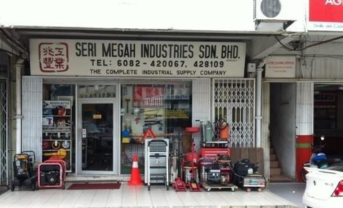 Seri Megah Industries Sdn Bhd(496528-P)