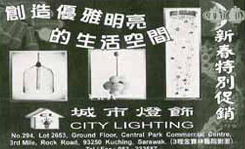 city-lighting.jpg