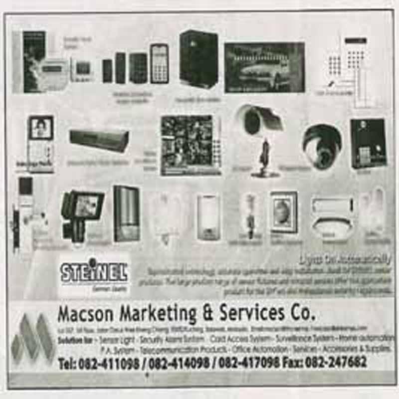 macson-marketing-services-co.jpg