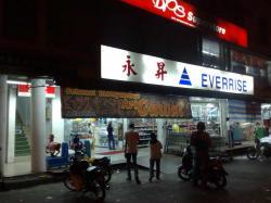 Everrise SuperMarket - Pending