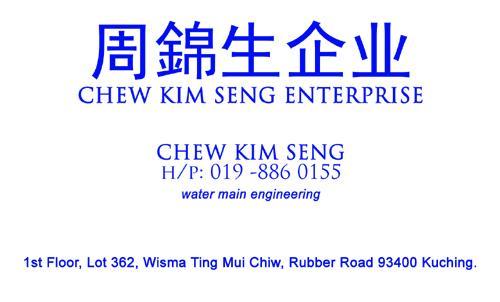 Chew Kim Seng Enterprise
