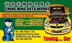 CHING MING AUTO WORKS