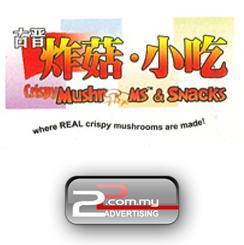 Kuching Crispy Muchroom & Snacks