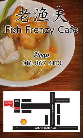 Fish Frenzy Cafe