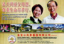 Golden Hill Memorial Park Sdn Bhd 金宝山 (miri)