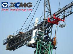 Xuzhou Construction Machinery Group. (China)