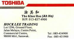 Hock Lee Trading (miri)