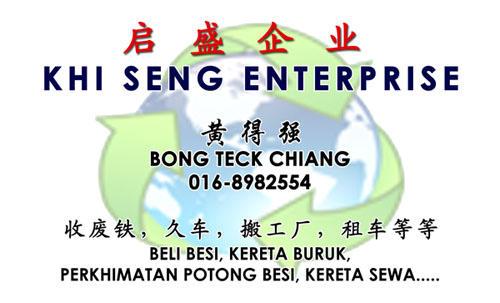 KHI SENG ENTERPRISE | 启 盛 企 业 (KCH)