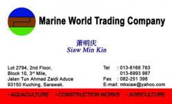 Marine World Trading Company