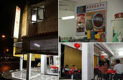New First Choice Restaurant (miri)