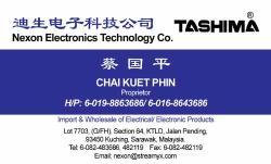 Nexon Electronics Technology Co.