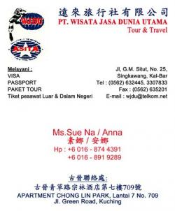 PT. WISATA JASA DUNIA UTAMA Tour & Travel 远来旅行社有限公司