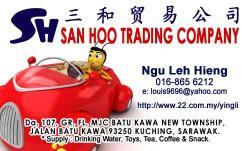San Hoo Trading Company
