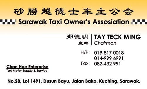 Sarawak Taxi Owner's Assosiation
