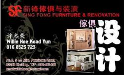 Sing Fong Furniture & Renovation