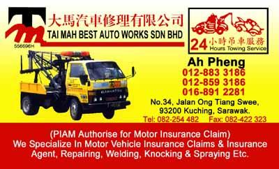 Tai Mah Best Auto Works Sdn. Bhd.