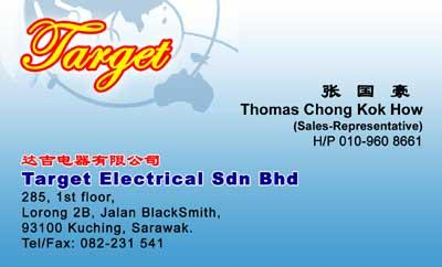 Target Electrical Sdn Bhd