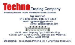 Techno Trading Company