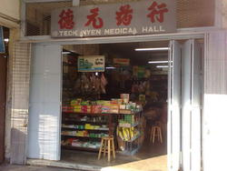 Teck Nyen Medical Hall