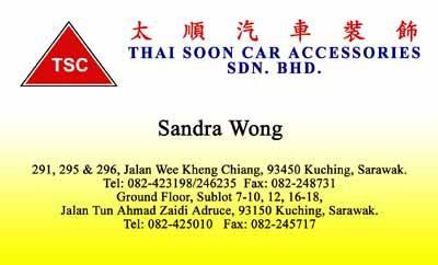 THAI SOON CAR ACCESSORIES SDN. BHD.