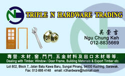 Triple N Hardware Trading