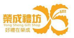 Yong Sheng Gift Shop Corporation Sdn. Bhd. (823338-W)(Johor)