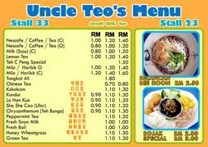 uncle-teo022