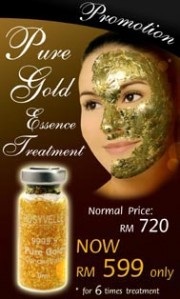 Beauty Secret Pure Gold Essence Treatment