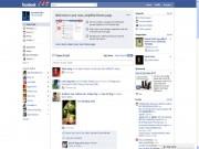 facebookqm