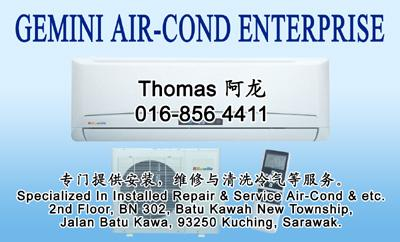 gemini_air_cond_enterprise