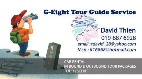 g_eight_tour_guide_service