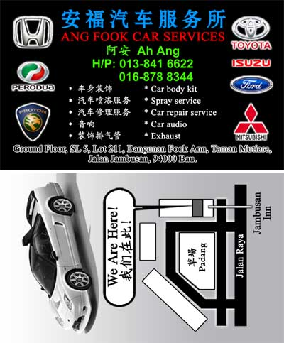 Ang Fook Car Services 安福汽车服务所