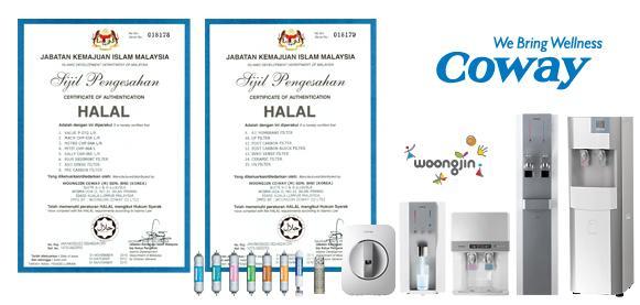 jakimhalal_coway_water_purifier