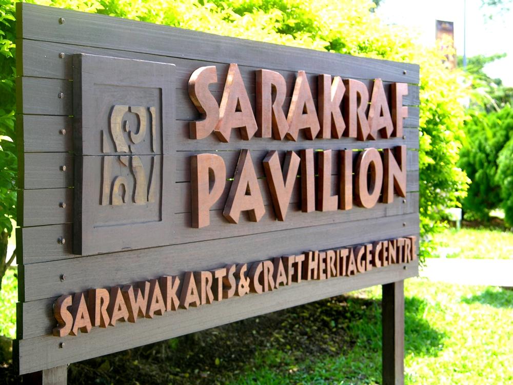 Sarakraf Pavillion (Kuching)
