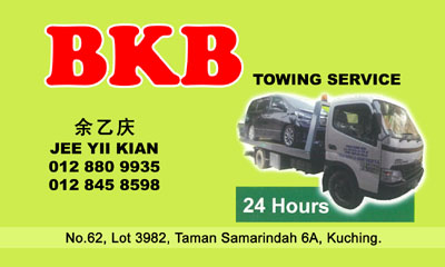 BKB Towing Service (24 Hours)
