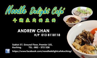 Noodle Delight Cafe (斗 湖 生 肉 面 鱼 面 )