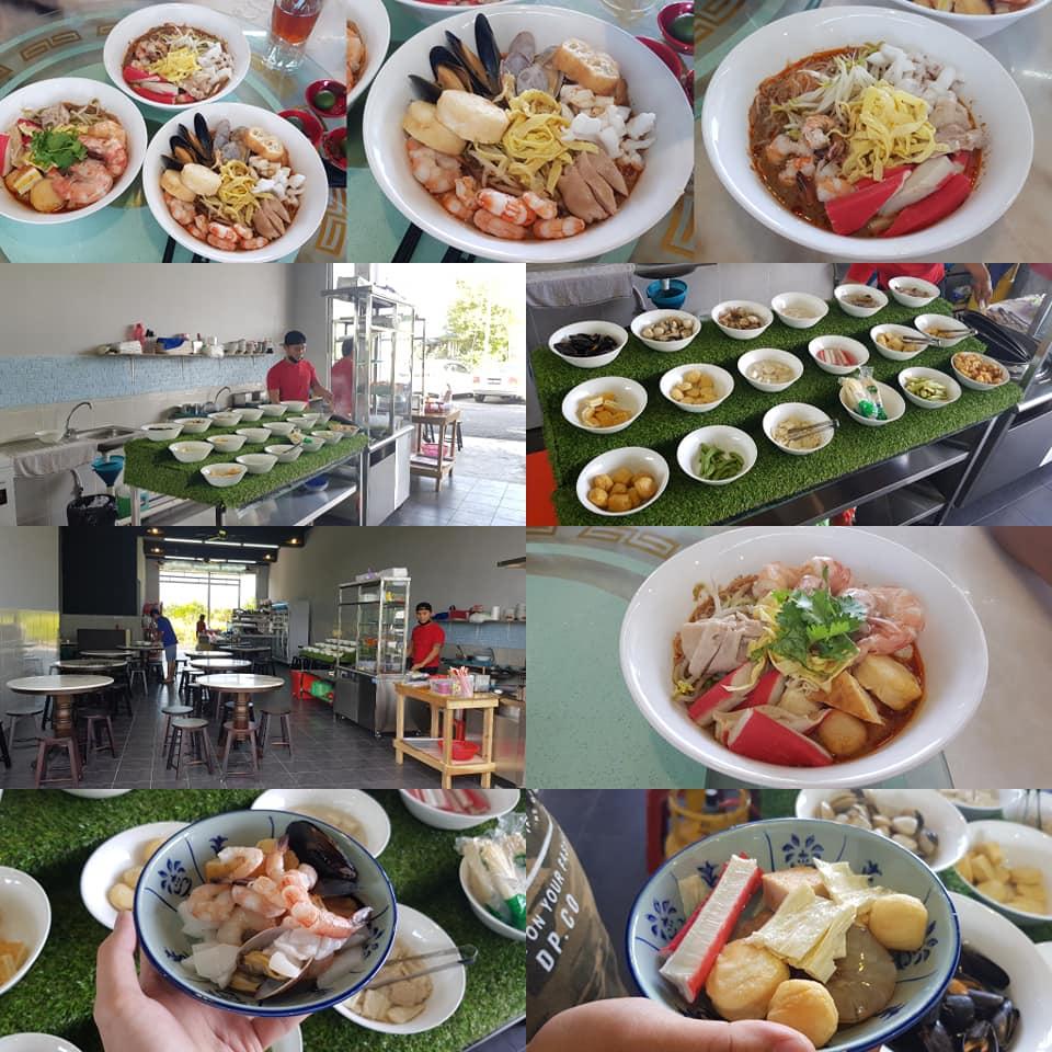 元元茶室 (Kuching)