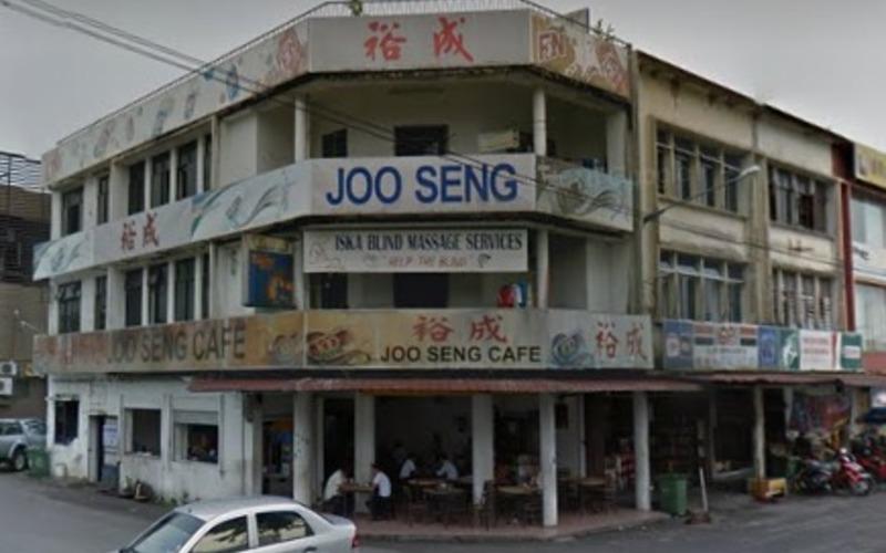 Joo Seng Cafe 裕成 (KCH)